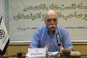 «استبداد در ایران» بازنشر شد