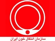 توضیحات سخنگوی سازمان انتقال خون از خون مورد نیاز مجروحان مناطق زلزلهزده