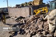 آخرین وضعیت امنیت در مناطق زلزله زده