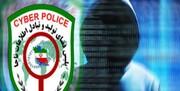هشدار مهم پلیس فتا درباره سوء استفاده فرصت طلبان از شرایط زلزله