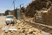توضیحات رئیس سازمان مدیریت بحران کشور/ تخریب حدود ۳۰۰ تا ۵۰۰ واحد مسکونی/ احتمال وقوع زلزله شدیدتر وجود ندارد