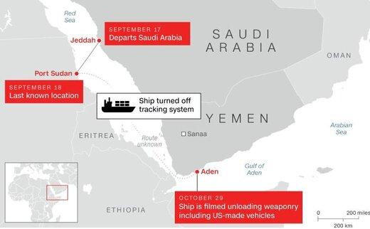 عملیات پنهانی آمریکاییها در یمن لو رفت
