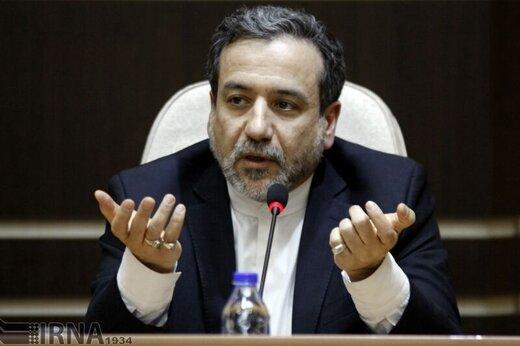 عراقچی:اروپا باید فروش نفت ایران را تضمین کند/انتخابات آمریکا تأثیری در برنامههای ایران ندارد
