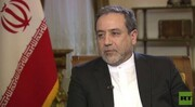 Iran's Dy FM off to Netherlands