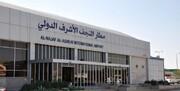 وضعیت پروازهای بین عراق و ایران بعد از بحران سیاسی/ توقف پرواز نداریم