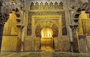 معروفترین آثار درباره ۸ قرن تمدن اسلامی در اروپا