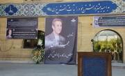 عکس | پژمان بازغی و لاله اسکندری در مراسم تشییع پیکر مجید اوجی
