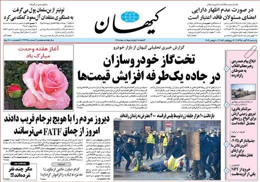کیهان: کدام حمایت خاتمی از مقاومت؟ «نه غزه نه لبنان» را فراموش کردهاید؟