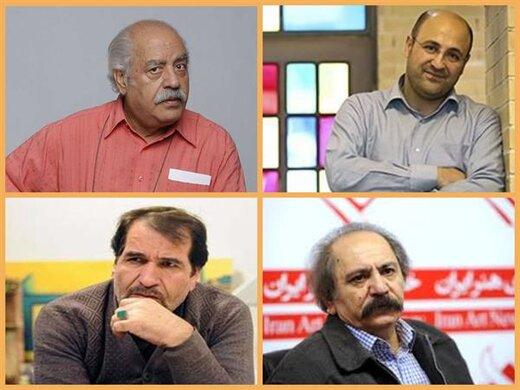 داوران جشنواره تئاتر استان لرستان معرفی شدند