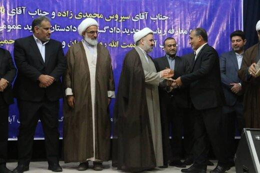 آیین معارفه روسای جدید دادگستری و دادستانهای جدید آبادان و خرمشهر