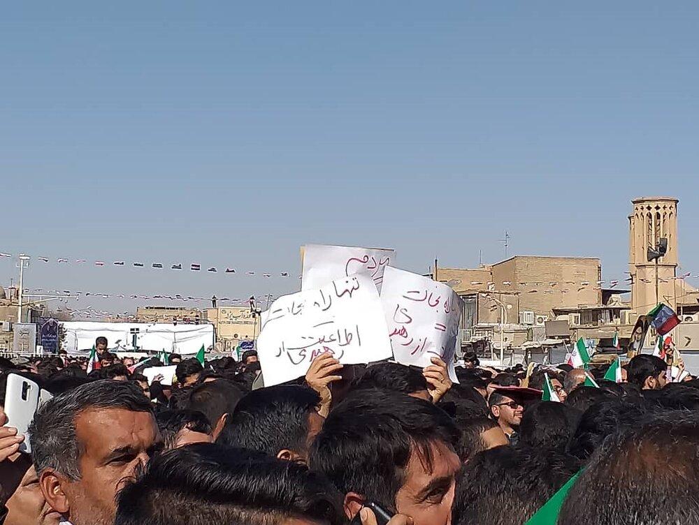 معترضین علیه روحانی در یزد