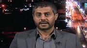 انصارالله:مشکلی نخواهیم داشت که سرزمینهای اشغالی را هدف بگیریم