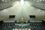 اخلال در سخنرانی روحانی در یزد سازمان یافته بود؟/حمایت عضو جبهه پایداری از توزیع شبنامه علیه رئیس جمهور در مجلس