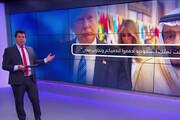 فیلم | واکنش جالب مجری شبکه پرمخاطب عربی به سکوت سعودیها در قبال اهانتهای ترامپ!
