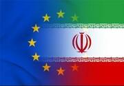 درخواست دانمارک از ایران