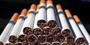 جزئیات مالیات انواع سیگار و تنباکو در سال ۱۴۰۰