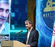 پیشرفتهای ایران در درمان پارکینسون با سلول درمانی