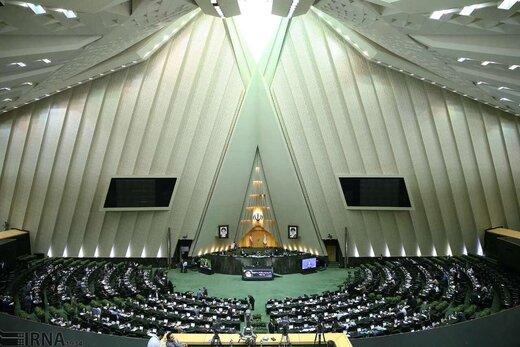 مجلس با کاهش سهمیه معافیت فرزندان ایثارگران مخالفت کرد