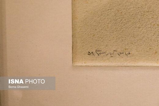 نمایشگاه نقاشیهای عباس کیارستمی