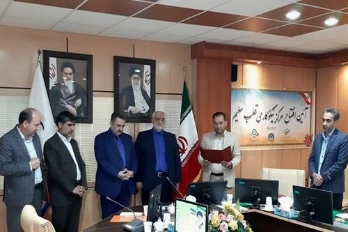 افتتاح اولین مرکز نیکوکاری دانشگاههای علوم پزشکی کشور در البرز