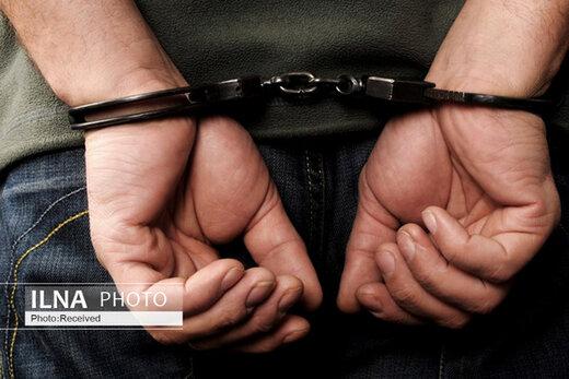 دستگیری تعدادی از کارکنان سازمان ثبت اسناد و املاک کشور