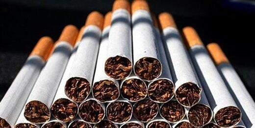 جزییات مالیات جدید سیگار
