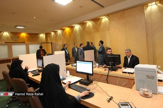 آغاز به کار سامانه ثبت اموال نمایندگان در مجلس