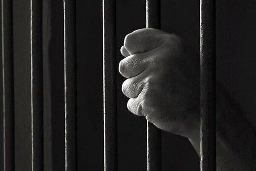 مدیر دولتی فراری بازداشت شد و به زندان افتاد