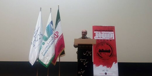 زندگی یک زن پورن استار در مشهد روی پرده رفت/ هشدار درباره سیر نزولی ازدواج و سیر صعودی طلاق