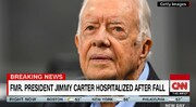 کارتر 95 ساله روانه بیمارستان شد/عکس