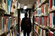 خطری که کتابفروشیها را تهدید میکند