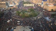 پاسخ تند مقامات عراق به درخواست آمریکا/صدر تهدید کرد