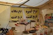 امحای  ۴۰ تن کنسانتره پرتقال غیرمجاز در ارومیه