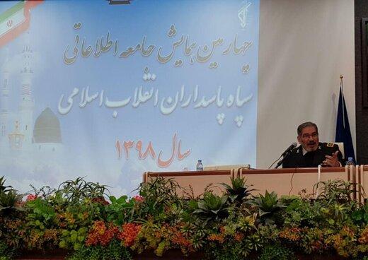 تقدیر شمخانی از نقش سازمان اطلاعات سپاه در کشف و خنثی سازی توطئه های ضدانقلاب