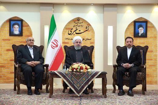 روحانی: تفویض اختیارات به استانداریها را به صورت پایلوت اجرا میکنیم