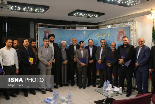 آیین تجلیل از رسانههای برخط فعال در اربعین حسینی