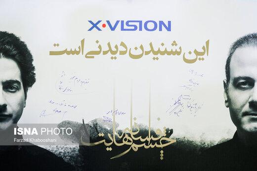 نوید محمدزاده، بهنوش طباطبایی در مراسم رونمایی از آلبوم مشترک همایون شجریان و علیرضا قربانی