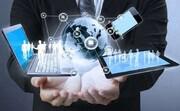 پتانسیل زیاد البرز برای تولید محتوا در فضای مجازی