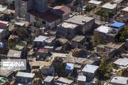 زلزله ۳.۱ ریشتری نصرتآباد را لرزاند