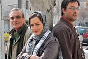 حسین یاری و مهرآوه شریفینیا در نقش یک زوج روزنامهنگار