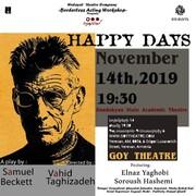 ارمنستان میزبان یک نمایش ایرانی میشود/ روایت روزهای خوش بکت در صحنه Goy theater