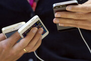 هشدار پلیس درباره دسترسی غیرمجاز کلاهبرداران به گوشی تلفن همراه