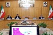 لایحه «مقید و محدودسازی حق طلاق شوهر»، در دستور کار دولت