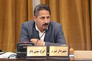 بودجه سال ۹۹ شهرداری تبریز با اخذ نظرات و مطالبات شهروندان تدوین میشود