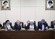 حمله پیامکی مخالفان FATF به اعضای مجمع تشخیص مصلحت نظام