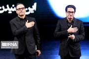 فیلم | اجرای زنده همایون شجریان و علیرضا قربانی از آلبوم مشترکشان
