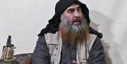 ابوبکر البغدادی در پناهگاهش چگونه از اینترنت استفاده میکرد؟