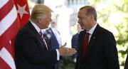خوش و بش عجیب ترامپ و اردوغان در کاخ سفید