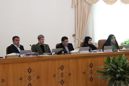 جلسه هیئت دولت برگزار شد