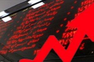 بیشترین معاملات در بورس کالا مربوط به چه اقلامی است؟